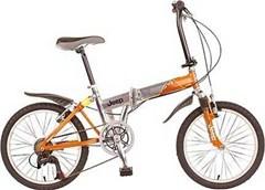 "Jeep® Cherokee 20"" Folding Bicycle"