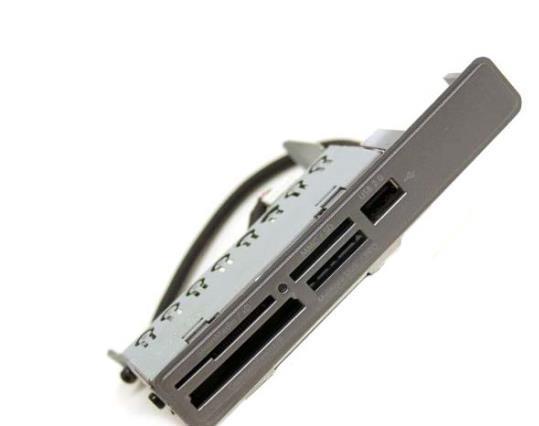 HP Pavillion 5070-1800 Media Memory Card Reader