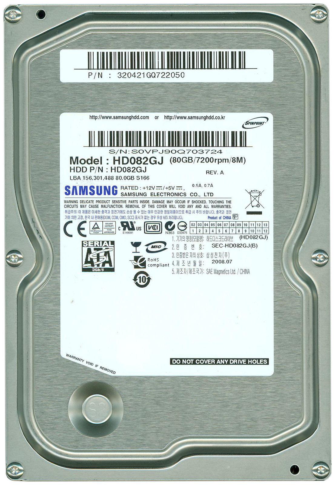 Samsung 80Gb Sata-3000 3.5 3H 7200Rpm