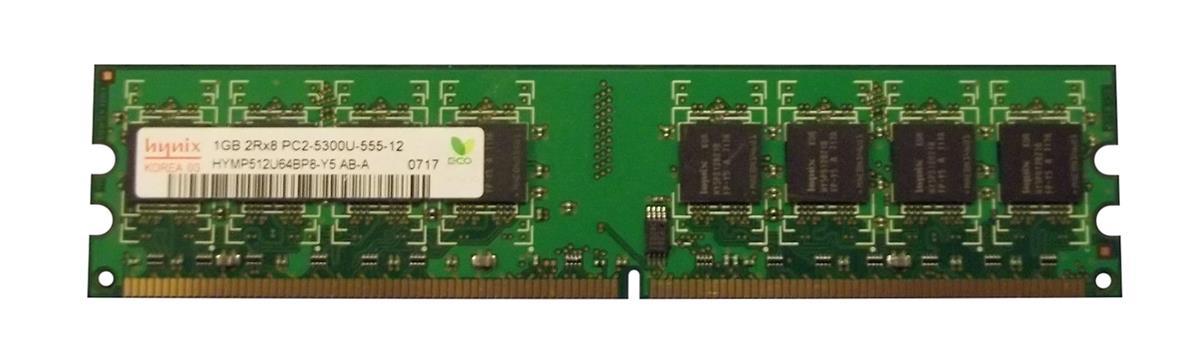 1GB 2Rx8 PC2 5300U 555
