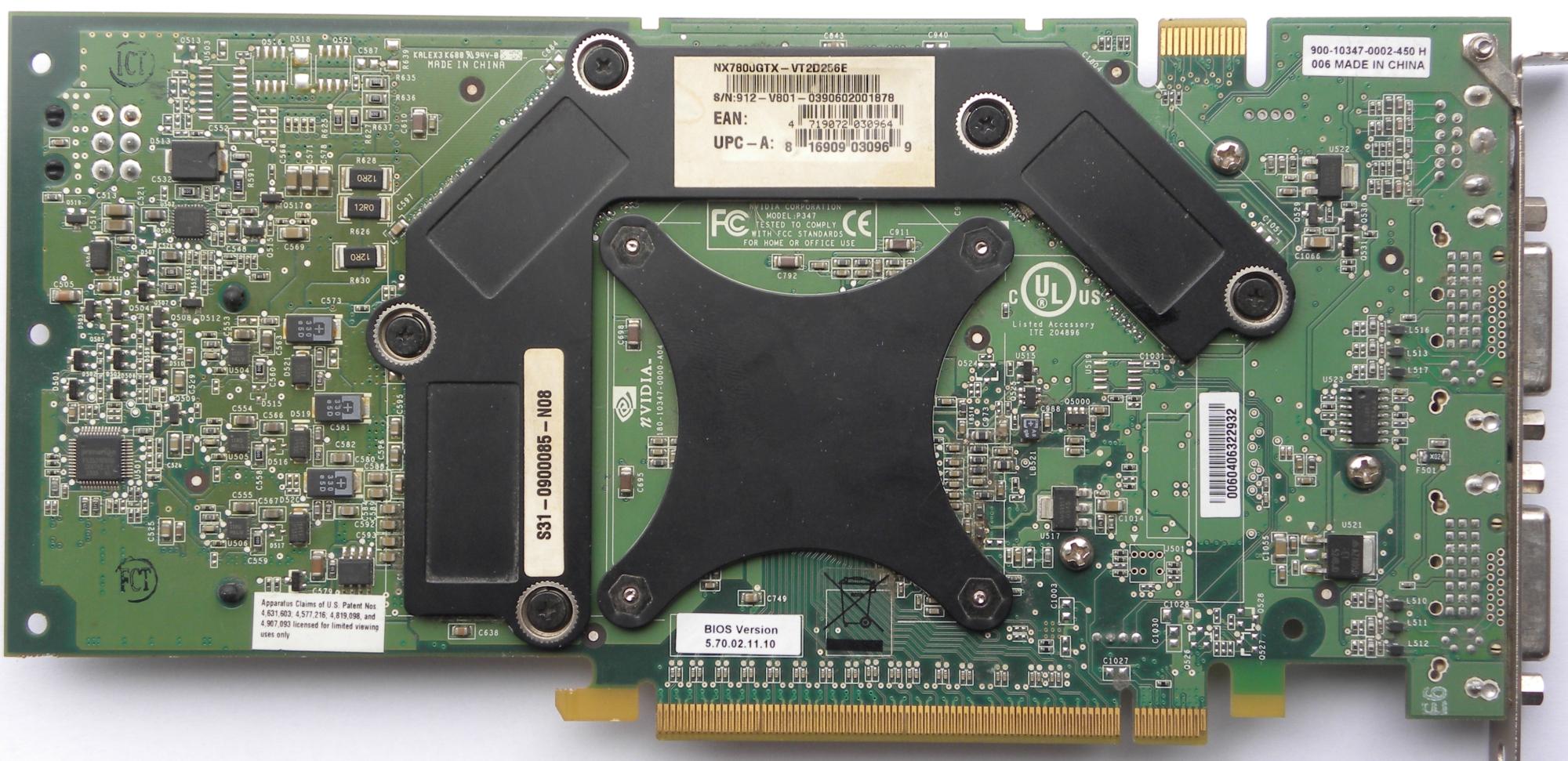MSI NX7800GTX-VT2D256E (LITE) (Lite) GeForce 7800GTX 256MB 256-bi