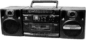 Vintage Panasonic RX-DS515 Boombox Portable AM/FM Stereo Cassette CD