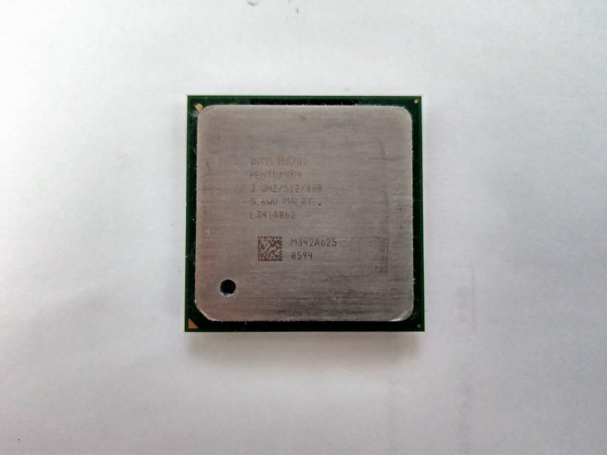 Intel Pentium 4 3 GHz Processor - L1 8 KB/L2 512 KB - Socket 478