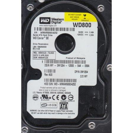 80GB SATA 3.5'' 7200RPM HARD DRIVE
